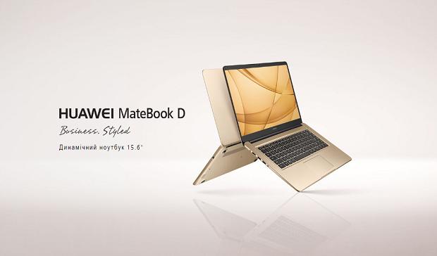 57dc109f8eef4b Огляд Huawei MateBook D: створений для роботи та розваг