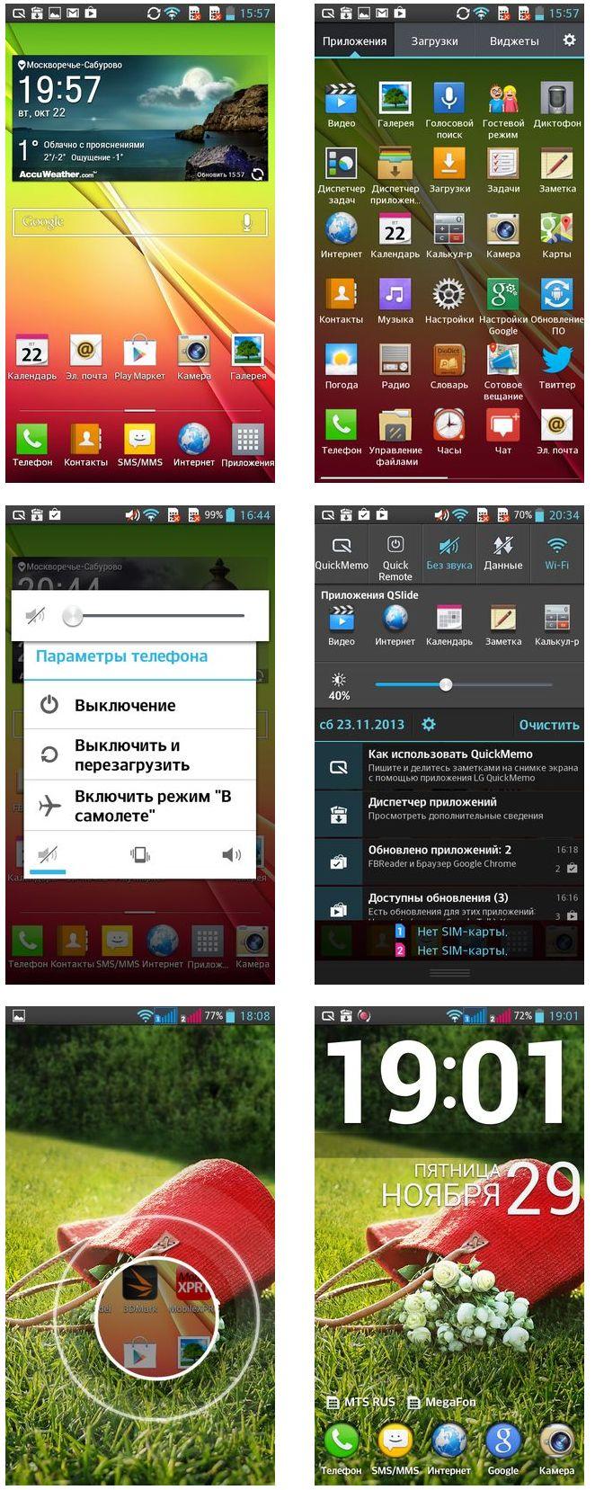 LG G Pro Lite Dual - недорогой 5.5-дюймовый смартпэд на две SIM-карты. Обзор модели