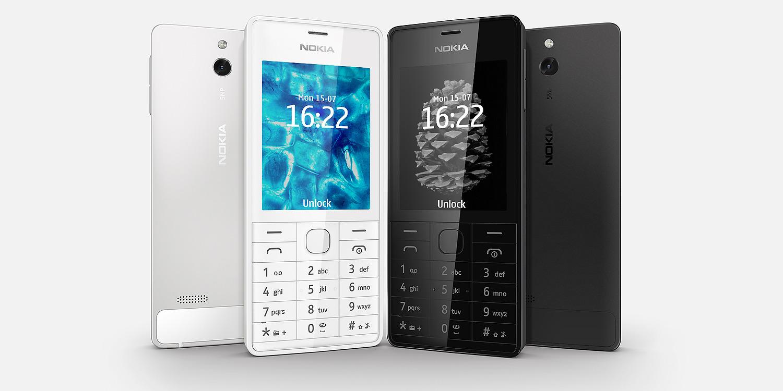 52cab1111cf9a Обзор кнопочного премиум-телефона Nokia 515 с 3G | Блог Allo.ua