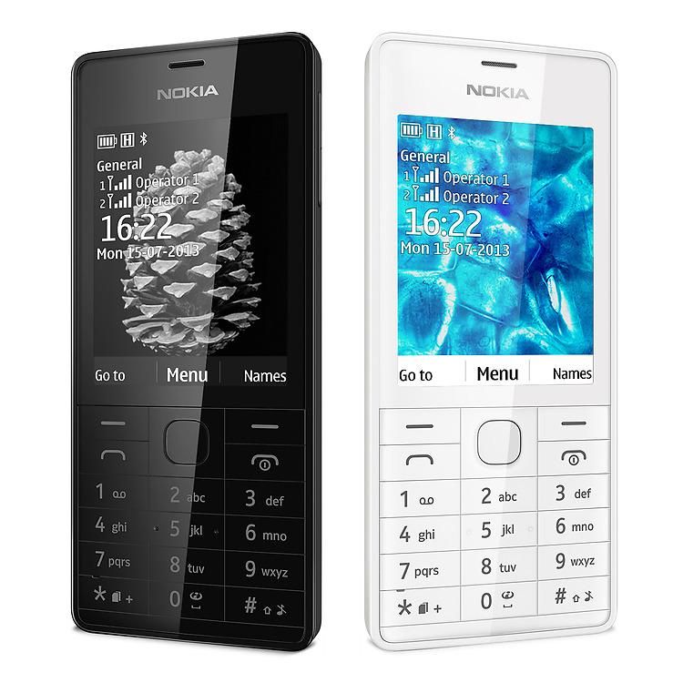 Двухсимочные телефоны Nokia — купить мобильный телефон на 2 SIM-карты в Сотмаркете