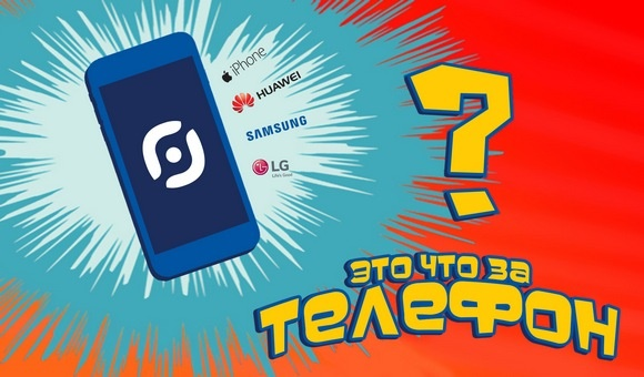 Трогательный тест: угадай смартфон на ощупь! Galaxy S7, LG G5, iPhone 6S, Huawei P9!