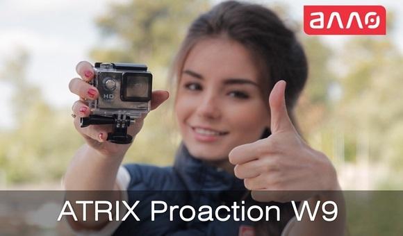 Видео-обзор экшн-камеры ATRIX ProAction W9