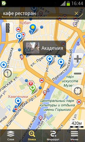 Яндекс карты- общий вид