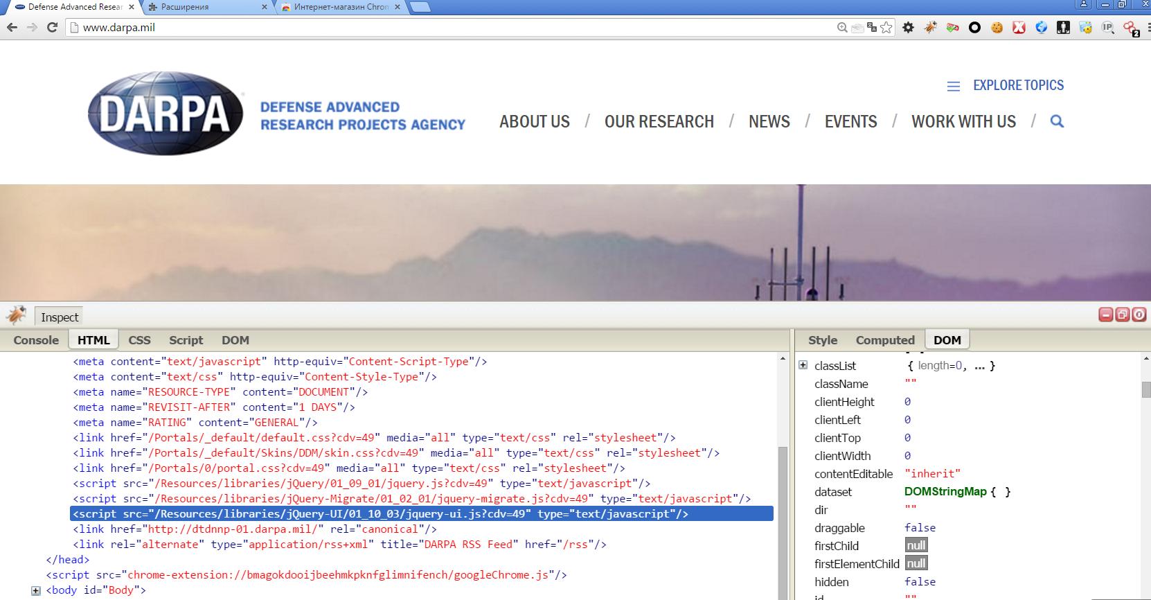 16 расширений, которые превратят ваш браузер в хакерский инструмент