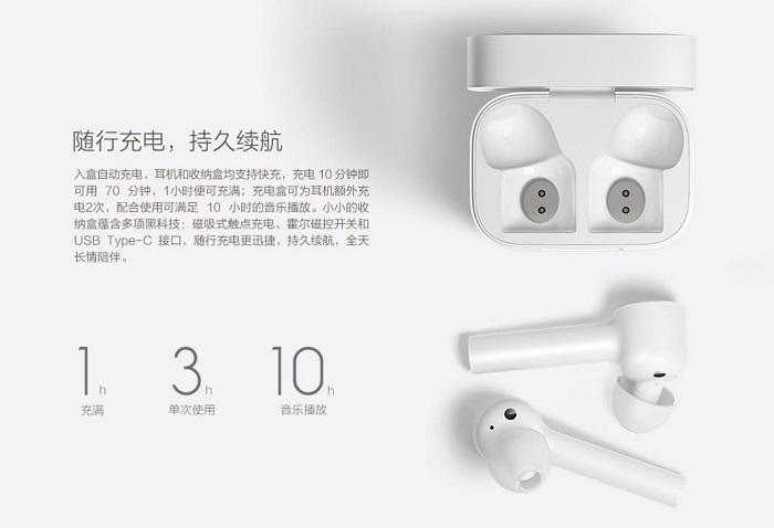 новые беспроводные наушники Xiaomi Mi Airdots Pro распродали за 4 минуты