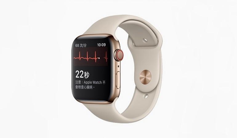 - fortnite apple watch band
