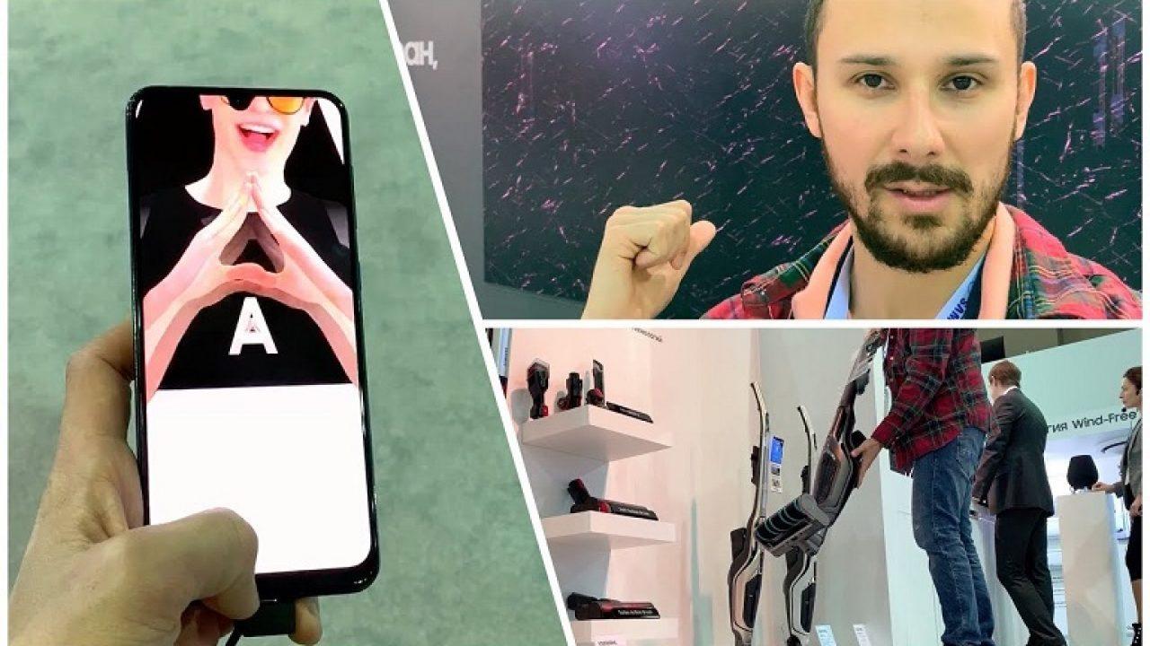 Samsung Forum 2019: чем порадовала и удивила компания