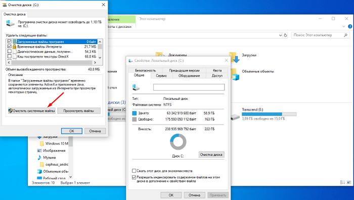 Перейти к разделу Сколько места занимает зарезервированное хранилище - При обновлении Windows 10 автоматически удалит временные.