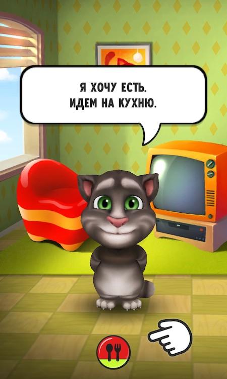Тамагочи котенок для нокия