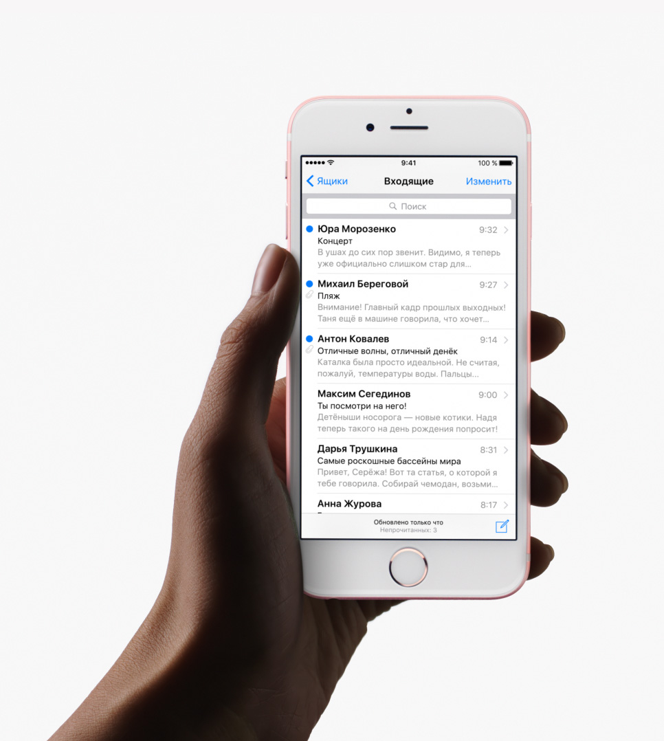 3d touch-endframe