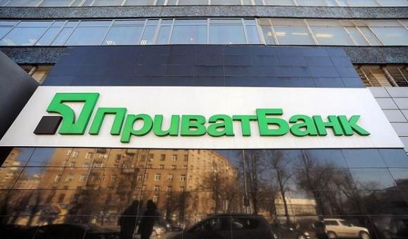 5 новых сервисов «ПриватБанка», которые помогут «оцифровать» Украину