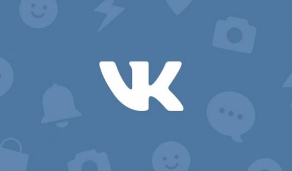 5 полезных расширений Chrome для «ВКонтакте»
