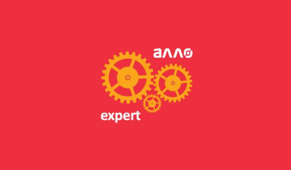 АЛЛО Expert-пакет услуг