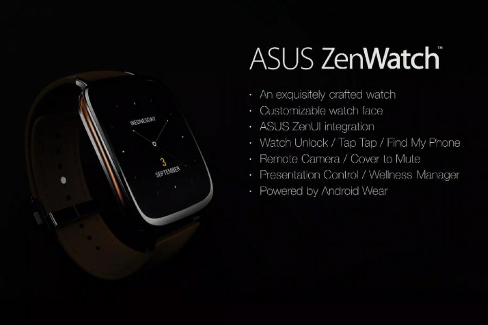 ASUS ZenWatch-особенности