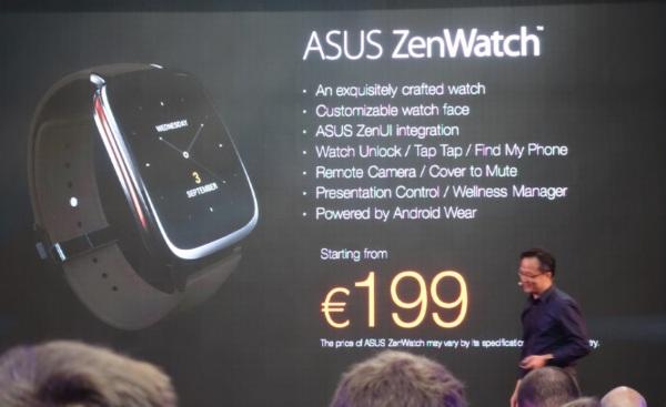 ASUS ZenWatch-презентация