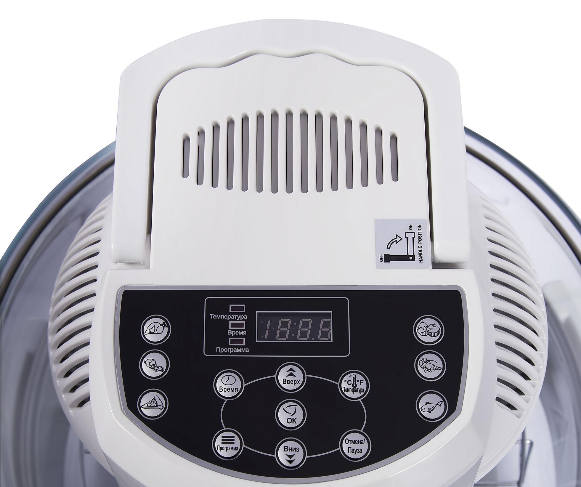 Аерогриль з електронним типом управління