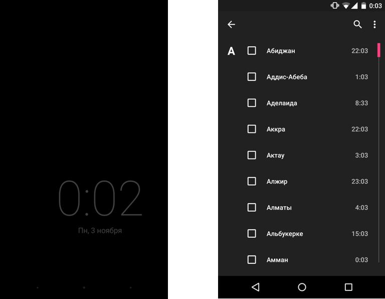 приложение часы на андроид скачать бесплатно на русском языке - фото 5