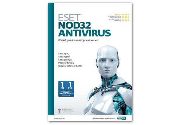 Антивирус ESET NOD32 Antivirus-Сервис