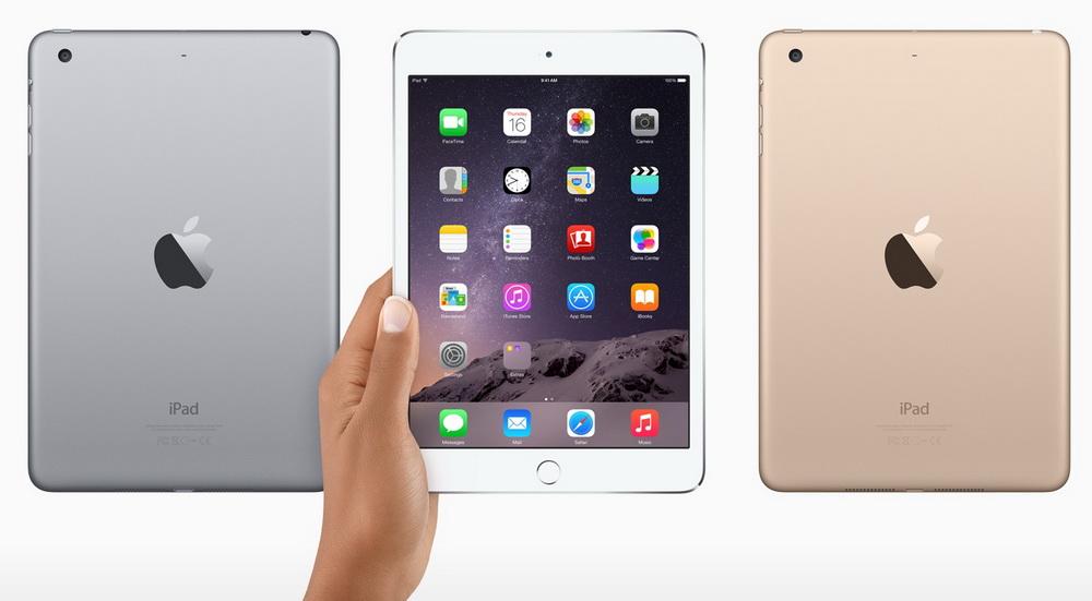 Apple iPad mini 3-расцветки корпуса