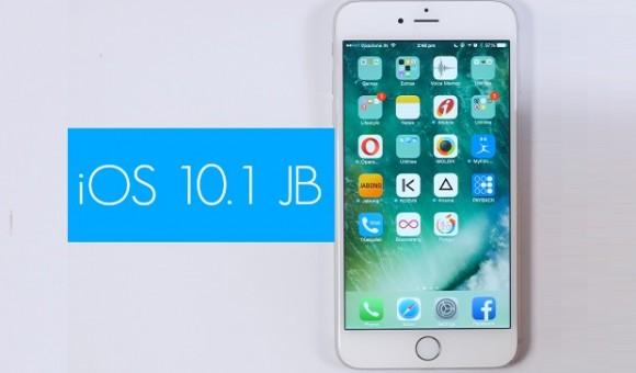 Компания Apple выпустила публичную версию iOS 10.1