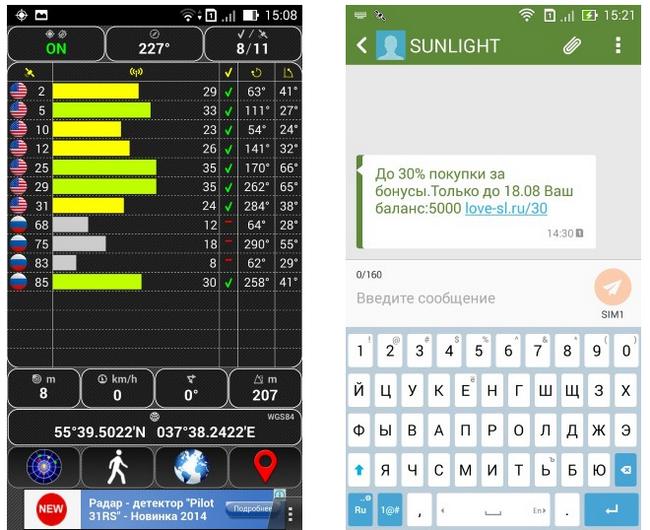 Asus Zenfone 6 A600CG-телефонная часть и коммуникации