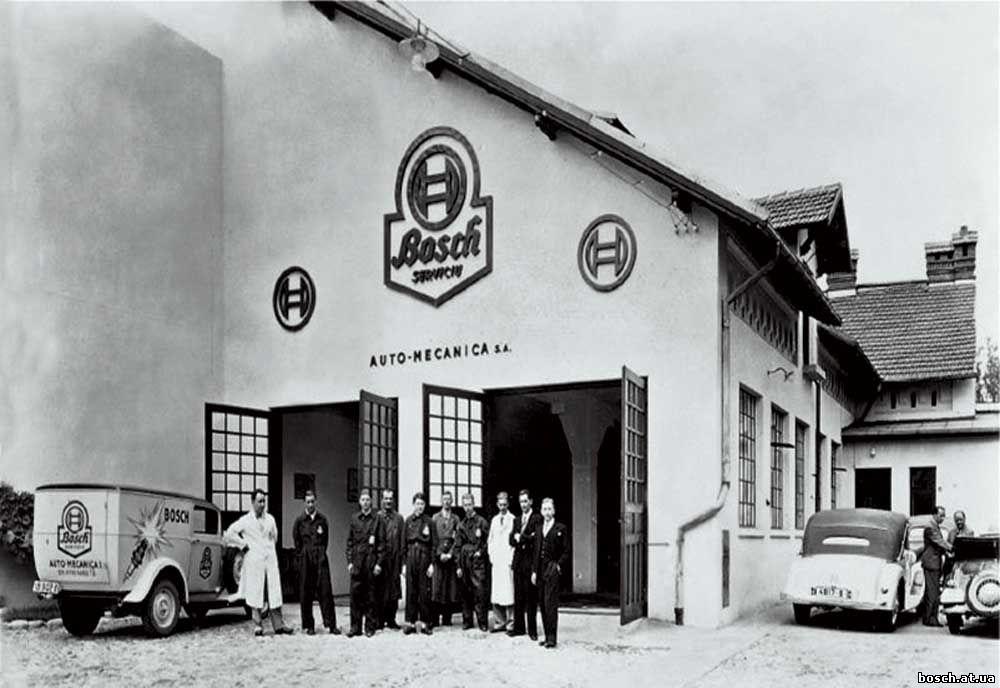 Bosch Accent Line Kühlschrank : Компания bosch путь к вершинам История бренда
