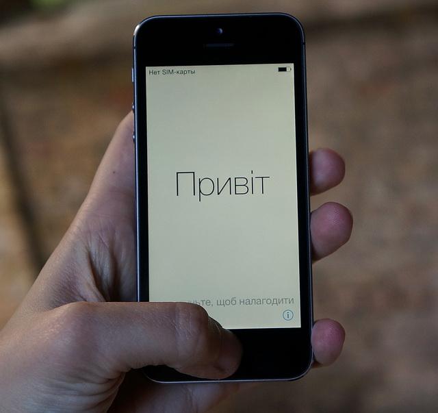 iPhone 5S экран