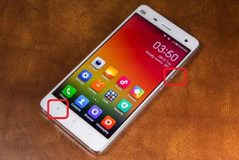 Делаем скриншоты в прошивке MIUI на Xiaomi – Меню и кнопка уменьшения громкости
