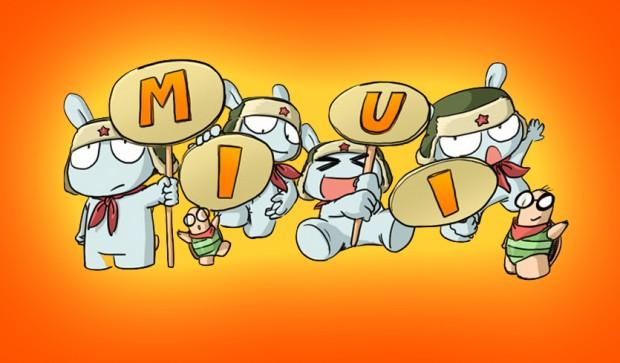 Делаем скриншоты в прошивке MIUI на Xiaomi – Прошивка MIUI