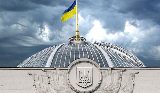 Депутаты не поддержали законопроект, облегчающий выход на украинский рынок PayPal, Apple Pay и Google Wallet