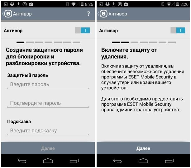 ESET Mobile Security - Антивор - Скриншот