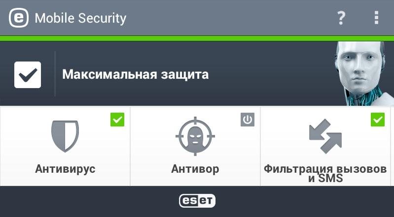 ESET Mobile Security-Отличный антивирус для Андроида