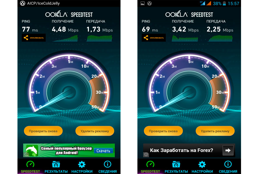 Fly IQ459 - Скорость Wi-Fi