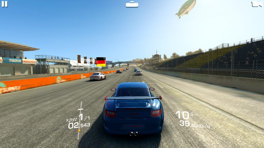 Fly Tornado One- Real Racing 3