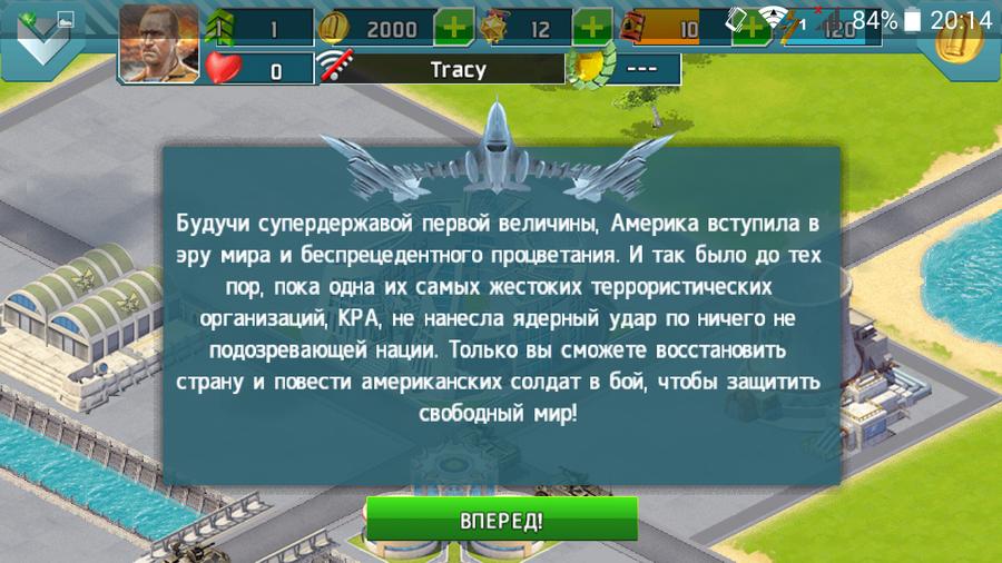 Fly Tornado One- скриншот