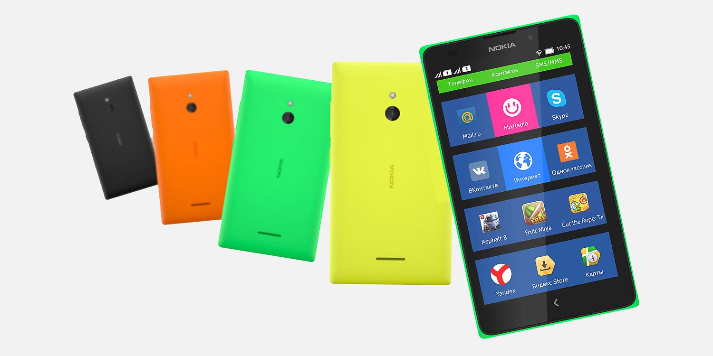 Nokia Xl Yellow