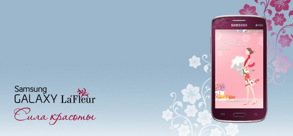 Обзор Samsung Galaxy Core Duos I8262 Wine Red (La Fleur). Старт продаж 06.03.2014