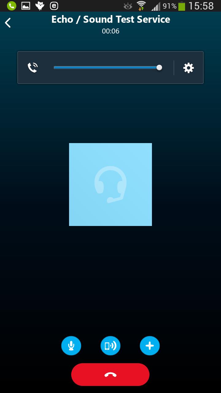 Картинка скайпа во время звонка, открытку