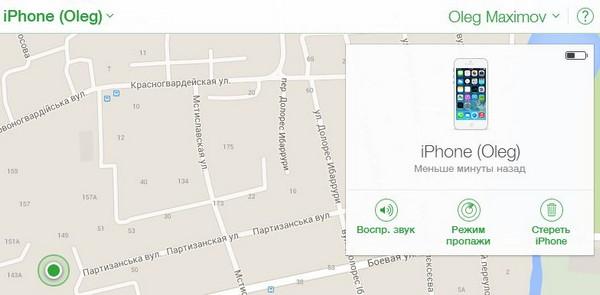 Itunes варианты действий - iOS