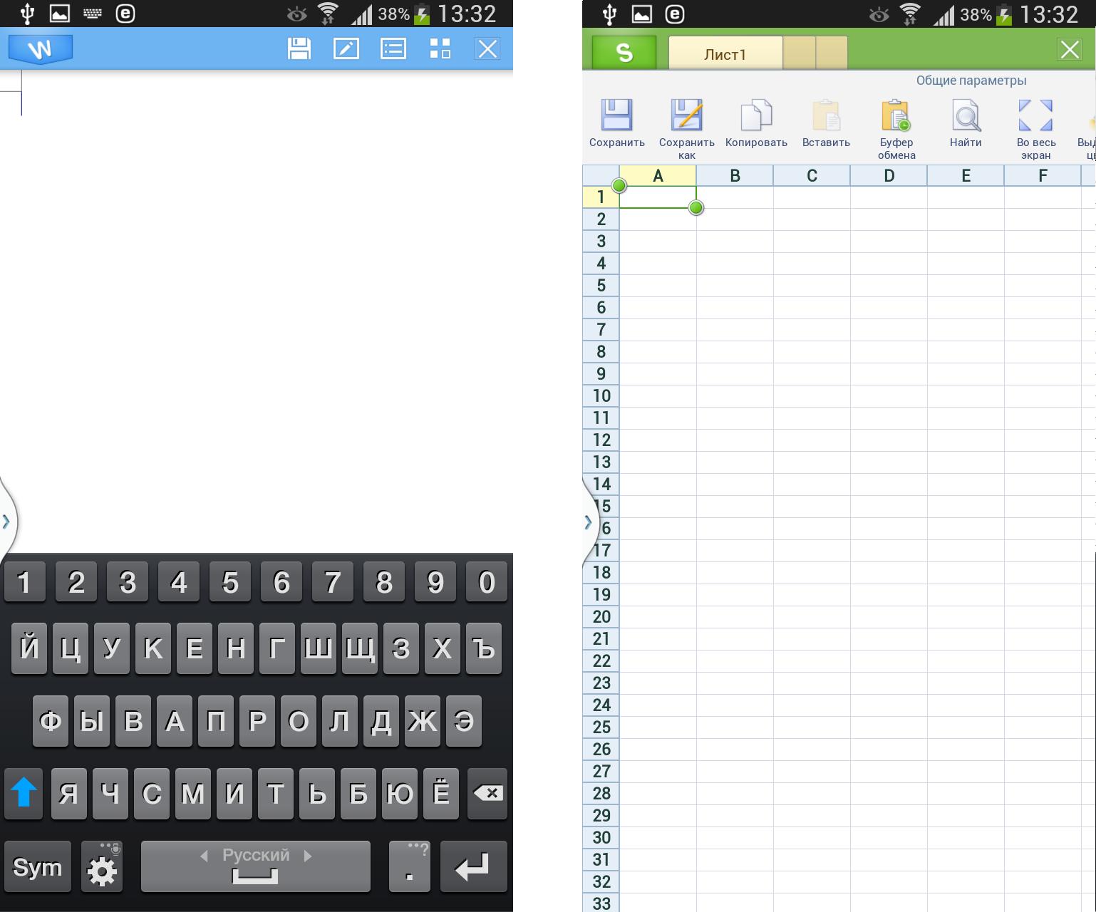Выбираем лучший Office для Android  Обзор популярных офисных