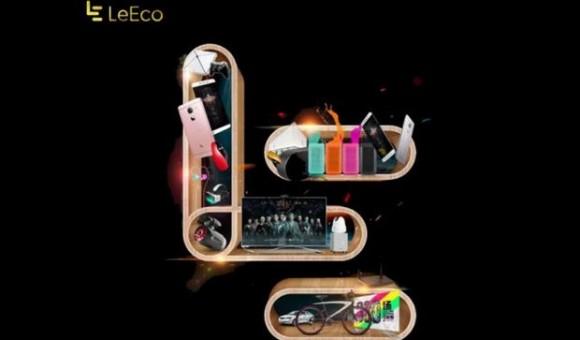 Везде и для всех. История здоровой конкуренции от китайской LeEco