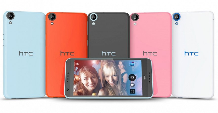 HTC Desire 820-расцветки