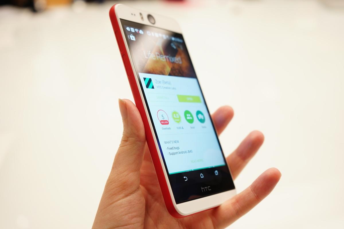 HTC Desire Eye - экран