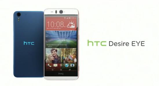 HTC Desire Eye-ракурсы
