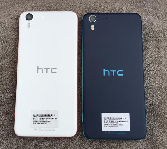 HTC Desire Eye-расцветки корпуса тыльная сторона