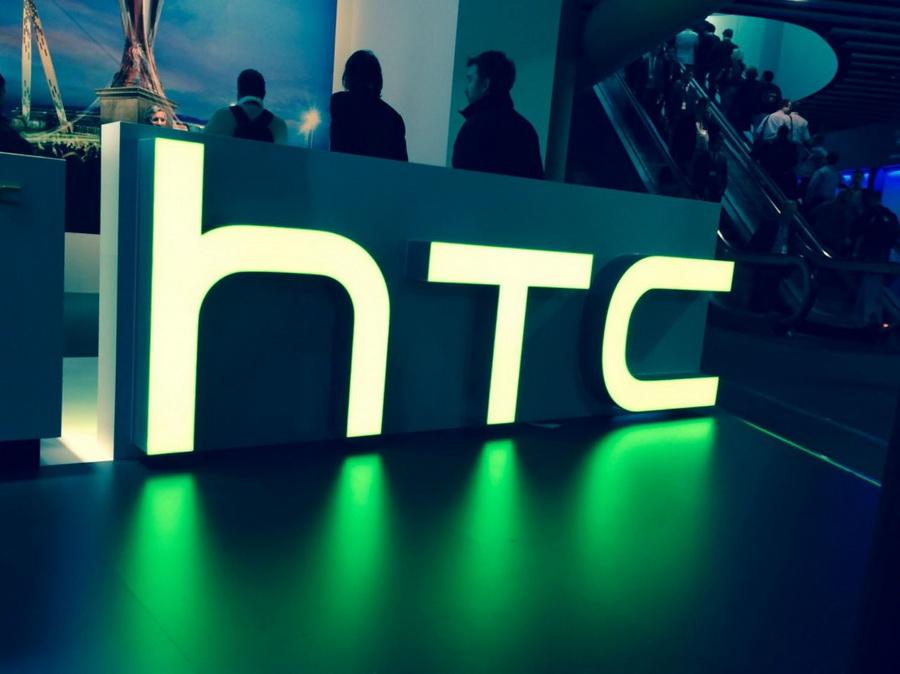 HTC Double Exposure-логотип