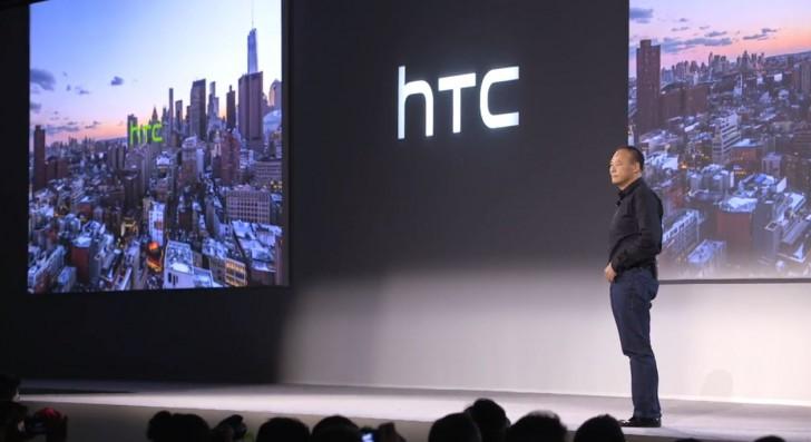 HTC Double Exposure-презентация новинок