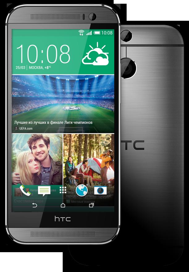 HTC One (M8) DUAL SIM-HTC BlinkFeed