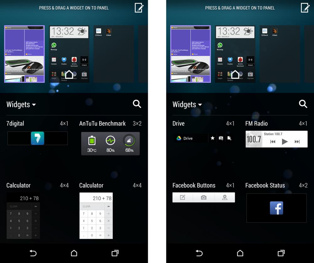 HTC One (M8)-редактирование виджетов на рабочем столе