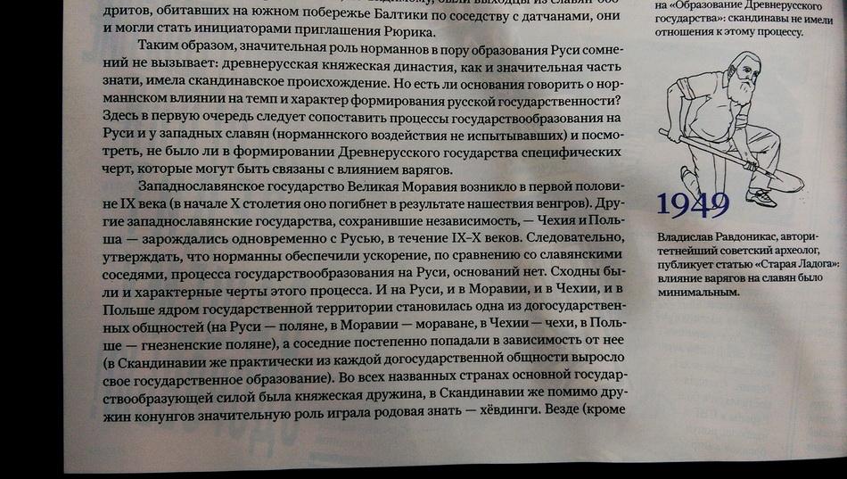 HTC One (M8)-съемка текста авторежим